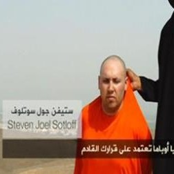 ISIS Steven Sotloff Beheading Aegis Academy